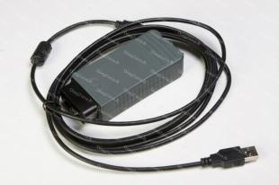 VAG grupės automobilių diagnostikos adapteris - VAS 5054A
